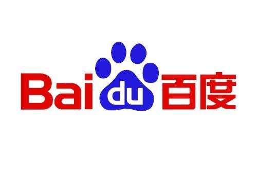 2019.5 北京商报:BAT已死?HAT上位?