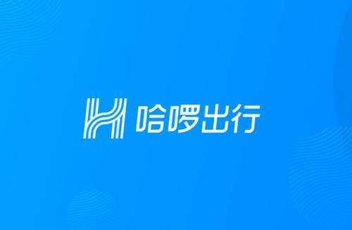 """2019.6 时代周报:网约车变局:滴滴变身聚合平台接入第三方 阿里系全面""""搅局"""""""