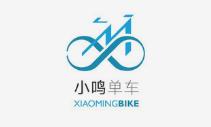 2019.7 长江商报:小鸣单车负债逾4000万 仍欠12万用户2500万押金