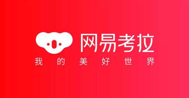 2019.8 Forbes:Alibaba Buys NetEase's Kaola In $2 Billion Deal, Caixin Says