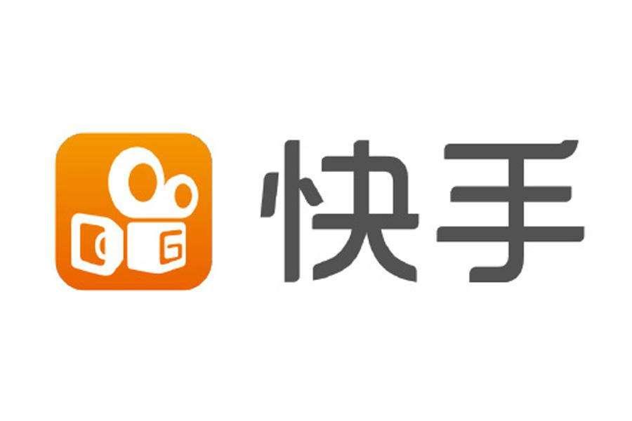 2019.8 蓝鲸财经:背靠腾讯加码游戏内容,快手入局电竞有何阳谋?