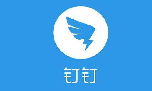2019.8 北京商报:再推硬件新品 钉钉继续软硬一体路径