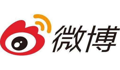 2019.8 蓝鲸财经:微博的快与慢:广告营收放缓,用户增速明显