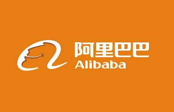 2019.9 Global Times:Alibaba steps into post-Jack Ma Yun era