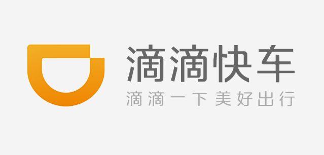 2019.9 北京商报:绑定滴滴 丰田想从出行市场得到什么