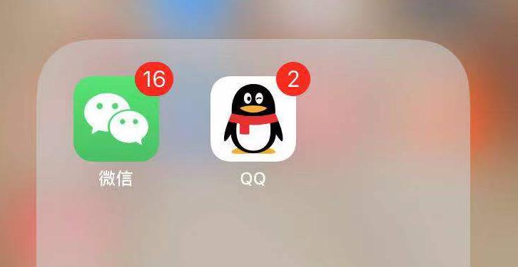 2019.11 新浪:巨头执着校园社交,能否从微信QQ虎口夺食?